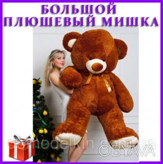 Большой плюшевый медведь. Мишка плюшевый коричневый.  Мягкая игрушка Медведь.Бол