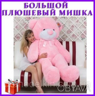 Большой плюшевый медведь. Мишка плюшевый розовый.  Мягкая игрушка Медведь.Больша