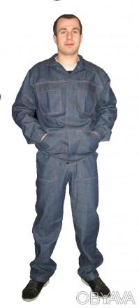 Костюм джинсовый, костюм рабочий с хлопка