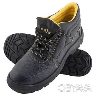 Ботинки рабочие с металлическим подноском (спецобувь) BRYES