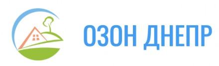 Озонирование – экологически чистая технология очистки воздуха, основанная на исп. Днепр, Днепропетровская область. фото 2