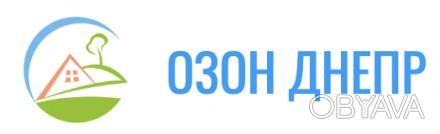 Озонирование – экологически чистая технология очистки воздуха, основанная на исп. Днепр, Днепропетровская область. фото 1