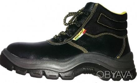 Ботинки рабочие BICAP