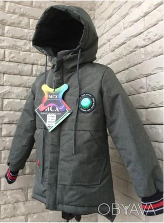Куртки демисезонные 2-6 лет 3 цвета