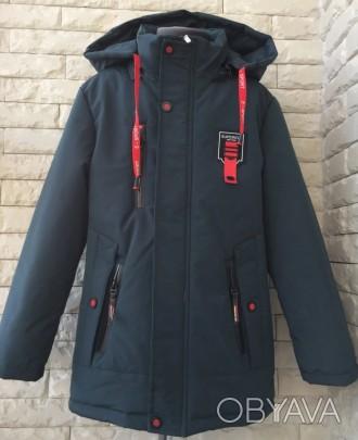 Куртки демисезонные 6-11 лет  3 цвета