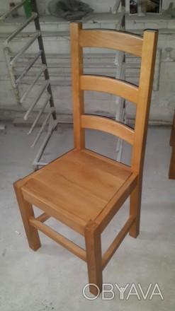 Дерев'яний стілець з Бука.