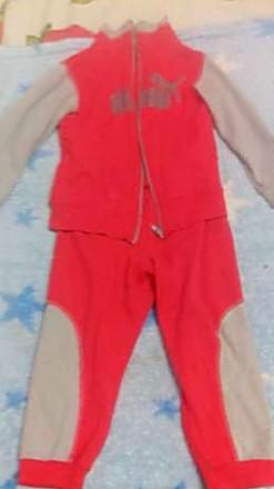 Спортивный костюм. Каменское. фото 1