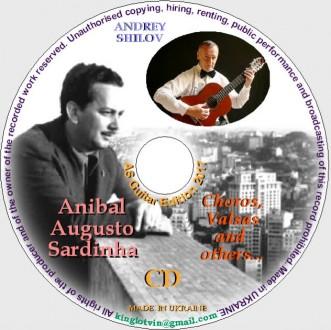 CD с музыкой ГАРОТО (гитара). Днепр. фото 1
