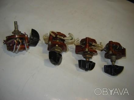 4 шт. 1-галетные переключатели НПМ с ручками