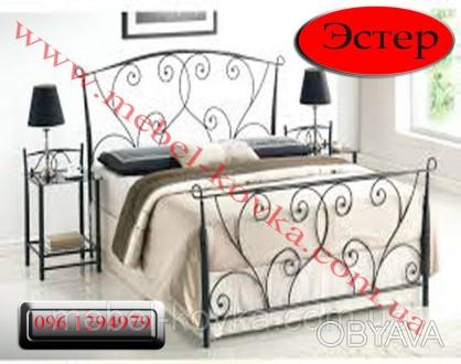 Металлическая односпальная  кровать