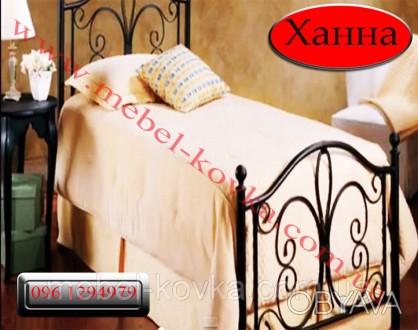 Металлическая кровать односпальная