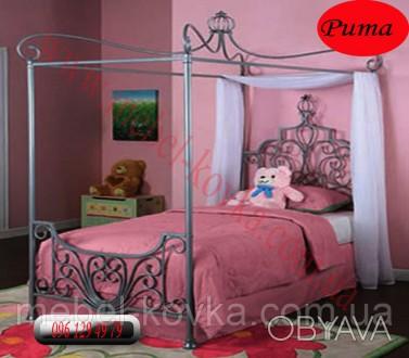 Детская металлическая кровать с балдахином