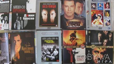 фильмы боевики на двд сумы