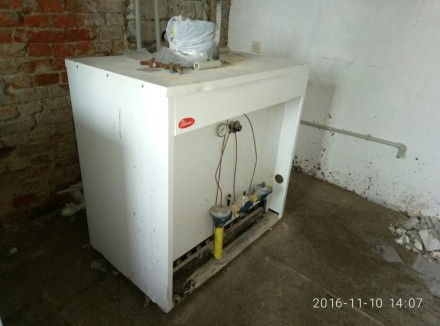 Напольний газовий котел
