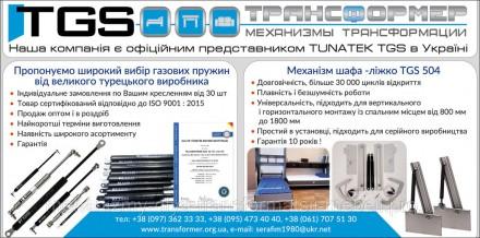 Механизм шкаф-кровать TGS508 Комплект механизма подходит так же для самостоятель. Киев, Киевская область. фото 9