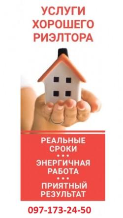 Продаётся 3-к квартира ЖК Никольский Град, ул Никольско-Слободская 1а. Хороший р. Киев, Киевская область. фото 10