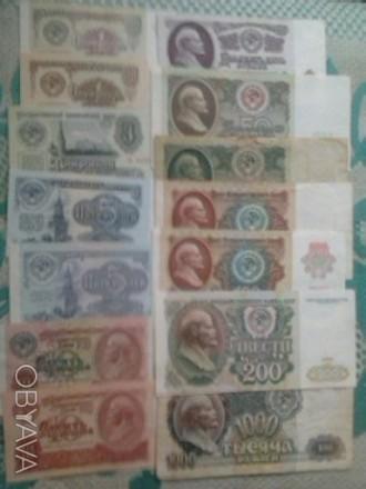 Коллекция рублей СССР