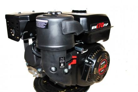 Бензиновый двигатель Weima ВТ170F-S(CL) (вал 20 мм, шпонка, центробежное сцеплен. Киев, Киевская область. фото 8