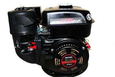 Бензиновый двигатель Weima ВТ170F-S(CL) (вал 20 мм, шпонка, центробежное сцеплен. Киев, Киевская область. фото 10