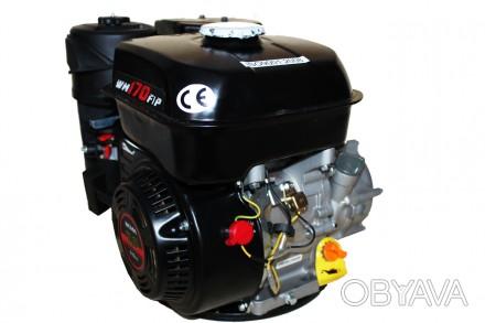 Бензиновый двигатель Weima ВТ170F-S(CL) (вал 20 мм, шпонка, центробежное сцеплен. Киев, Киевская область. фото 1
