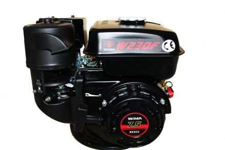 Двигатель бензиновый WEIMA W230F-S (CL) (центробежное сцепление, 7,5 л.с., шпонк. Киев, Киевская область. фото 4