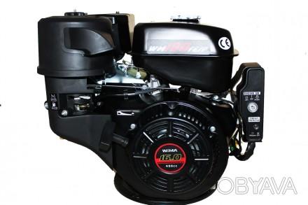 Двигатель бензиновый Weima WM190FE-S (CL) ( центробежное сцепление, шпонка 25 мм. Киев, Киевская область. фото 1