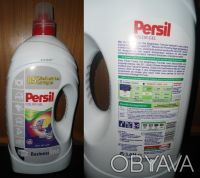 Persil color гель для стирки 5.6 л. Киев. фото 1