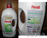 Persil Power гель для стирки 5.6 л. Киев. фото 1