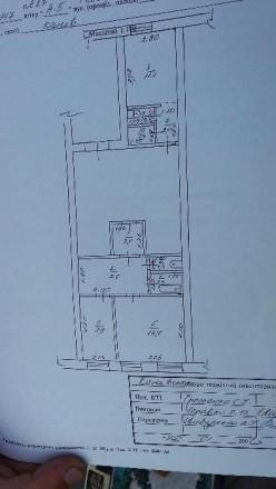 СРОЧНО Продам 2-х комнатную квартиру в г. Каневе. Канев. фото 1