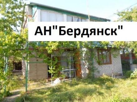Продажа 2-эт-дачи от агентства недвижимости Бердянск. Бердянск. фото 1
