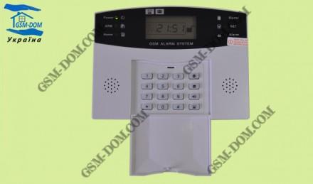 GSM Сигнализация PG 500 + подарок! ОРИГИНАЛ 100%. Кропивницкий. фото 1