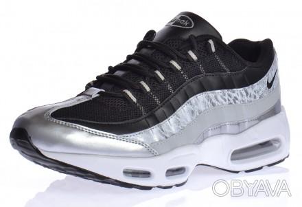 Женские кроссовки Nike Air Max 95 Premium CobblestoneLight