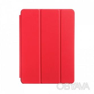 Чехол Smart Case для New iPad 9.7 (2017) красный