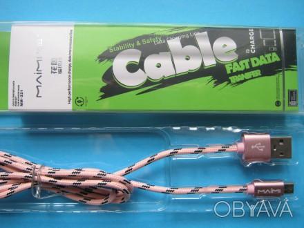 Кабель USB - micro USB в оплетке