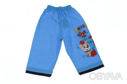 Бриджи Мишка. Производитель Турция. Прекрасные шорты для мальчика на резинке.  К. Мариуполь, Донецкая область. фото 1