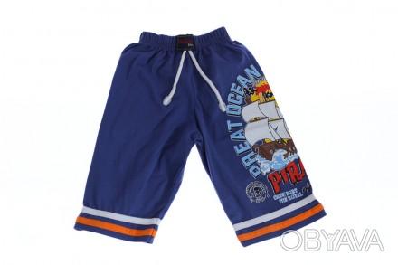 Бриджи Пират. Производитель Турция. Прекрасные шорты для мальчика на резинке.  К. Мариуполь, Донецкая область. фото 1