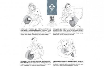 Подушка для кормления Mini Многофункциональная подушка для кормления - Удобное п. Мариуполь, Донецкая область. фото 10