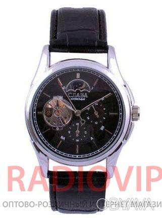 Механические наручные часы Слава 505 GX имеют индивидуальный внешний вид и непов. Киев, Киевская область. фото 1