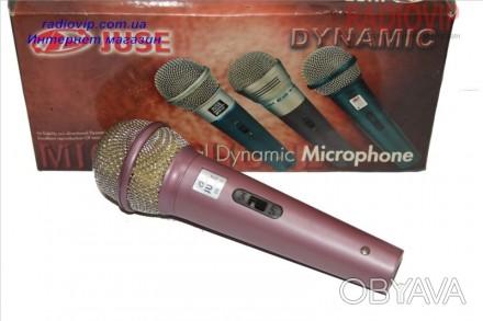 Микрофон DM-801