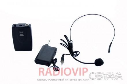 Микрофон UKC 192B DM