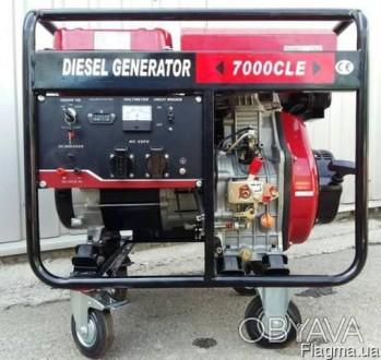 Дизельный генератор WEIMA WM7000CLE ATS (7 кВт, Стартер, Авт