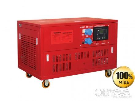 Генератор бензиновый Vitals Master EST 18.0bаt
