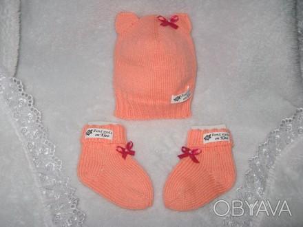 Шапочка и носочки вязаные спицами, весна - осень, от 0 до 10 месяцев. Младенцам . Знаменка, Кировоградская область. фото 1