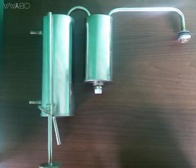 Дистиллятор, самогонный аппарат. Киев. фото 1