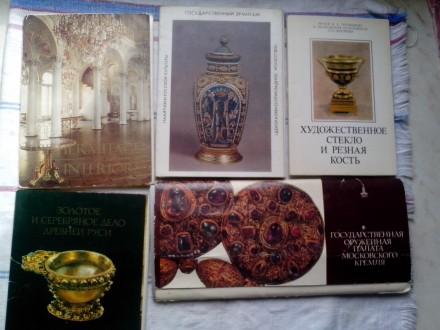 Комплекты открыток музеев