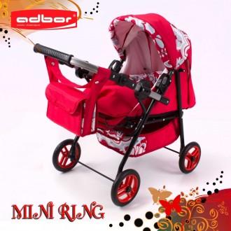 Дитячі візочки для ляльок Mini Ring. Луцк. фото 1