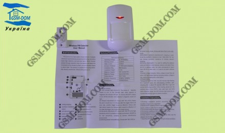 Беспроводной датчик движения 433 мГц для GSM сигнализаций ОРИГИНАЛ100%. Кропивницкий. фото 1
