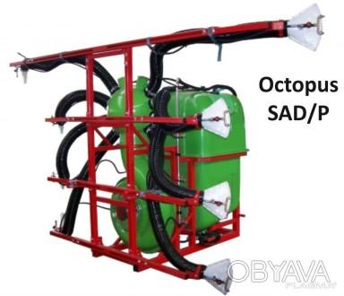 Опрыскиватель садовый навесной Octopus 600/SAD/P (для...