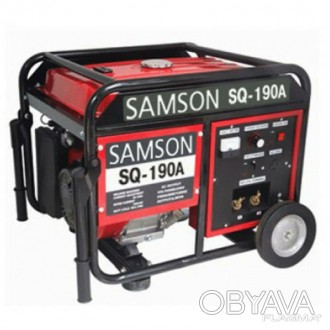 Генератор сварочный Samson SQ-190A, ток 210 А, бензин...