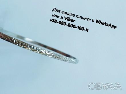Серебряный браслет с узором серебристый металлический круглый браслет